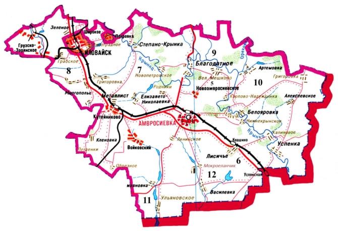 прогноз клева в добропольском районе донецкая область
